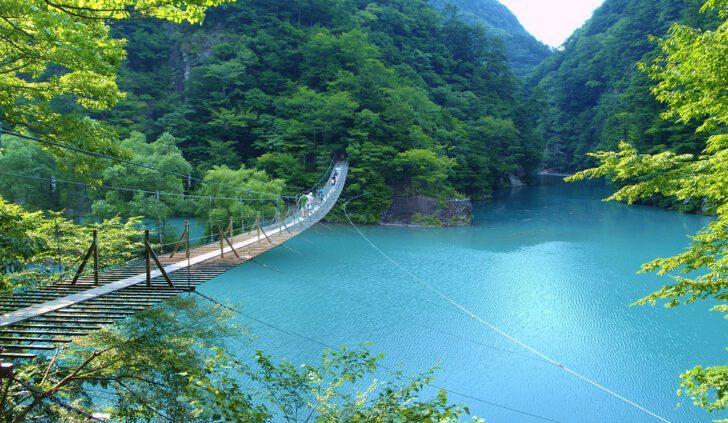 2. Musou Tsuribashi Bridge, Japan | Most Dangerous Bridges in the World