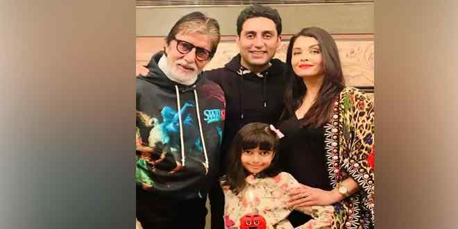 Lata Mangeskar wishes to the quick recovery Amitabh Bachchan