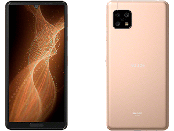 AQUOS sense5G SHG03 Price and Release Date