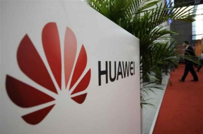 Huawei plans to enter the PC and Monitor market