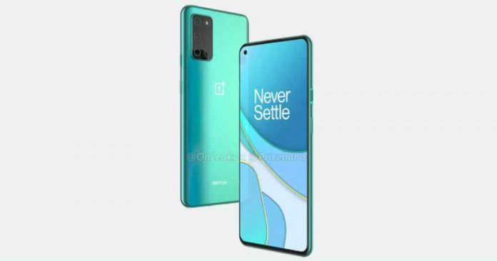 OnePlus 8T Appeared in Geekbench Database