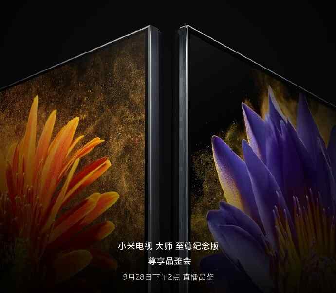 Xiaomi Mi TV Master Extreme Edition Price and Release Date