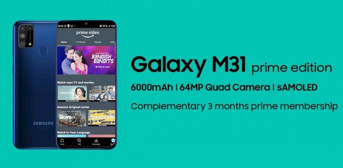 Galaxy M31 Prime Edition Price, Release Date, and Specifications