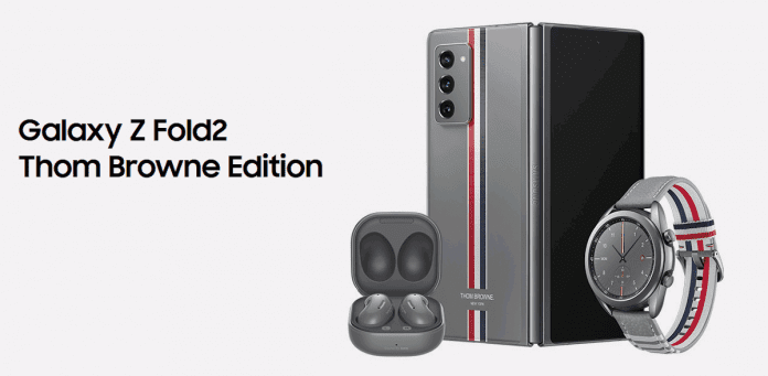 Galaxy Z Fold2 Thom Browne Edition Price, Release Date and Specs