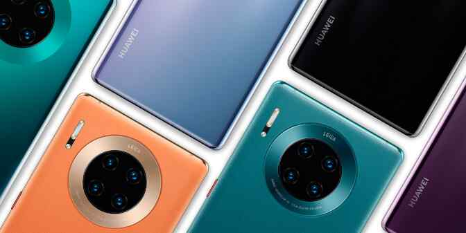 Huawei Mate 30E Pro 5G Price, Release Date, and Specifications
