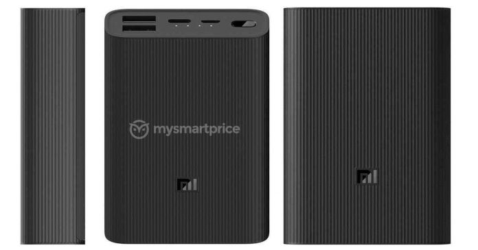 Xiaomi Mi Power Bank 3 Ultra Compact Price and Details