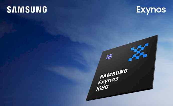 Samsung Exynos 1080 Processor Release Date