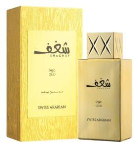 Shaghaf by Swiss Arabian