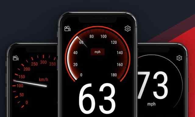 Best Speedometer iPhone Apps