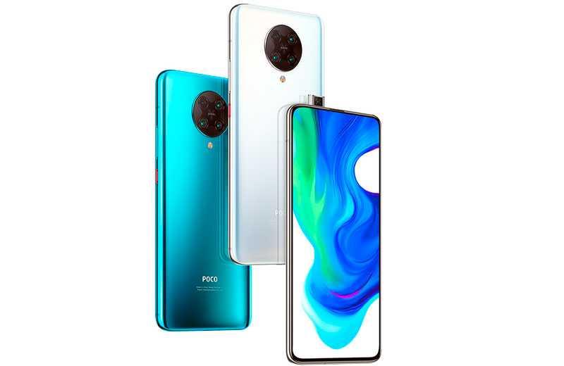 Xiaomi POCO F2 Pro - Best Chinese Smartphone 2021