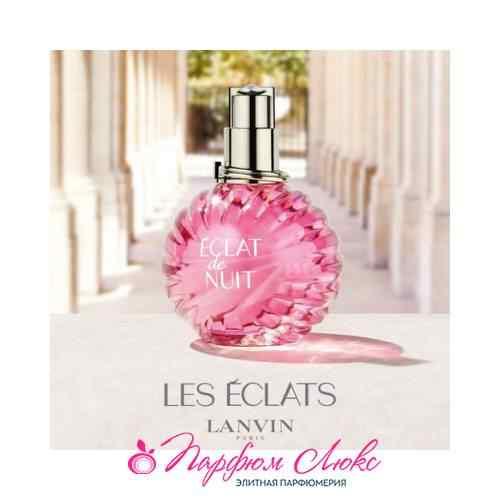 Best Lanvin Perfumes For Women
