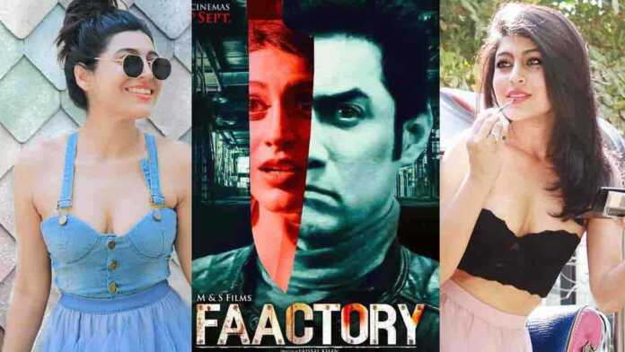 Faactory 2021 Full Movie Download - 480p - 720p - 1080p – Watch Faactory 2021 Movie Online
