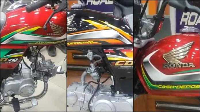 Honda CD 70 2022 Model Launched with New Sticker and Modifications