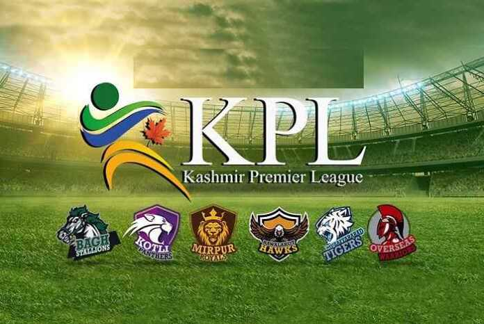 KPL 2021 Opening Ceremony Live Streaming - BSports Geo Super