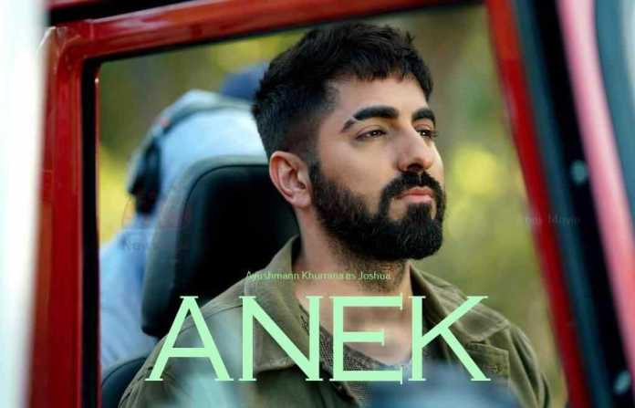 Watch and Download Anek (2021) Full Movie Online – 480p, 720p