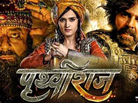 Watch and Download Prithviraj 2021 Full Movie Online – 480p, 720p