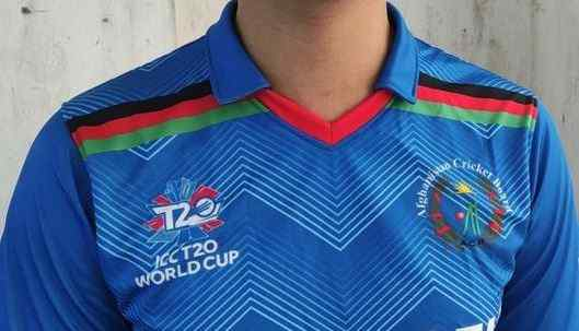 Afghanistan Team Jersey for T20 World Cup 2021