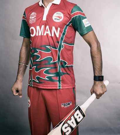 Oman Team Jersey for T20 World Cup 2021