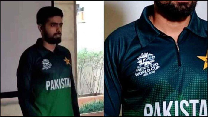 Pakistan Team Jersey for T20 World Cup 2021